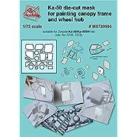 DAN MODELS KA-50 ダイカットマスク 塗装キャノピーフレームとホイールHUB MS720004