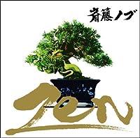 Zen by Nobu Saito (2008-11-19)