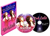 PINK LADY LAST TOUR Unforgettable Final Ovation 通常版 [DVD] 画像