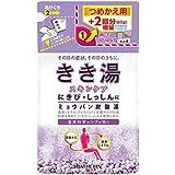 きき湯 ミョウバン炭酸湯 つめかえ用 420g 入浴剤 (医薬部外品)