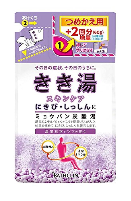 わずかな楽しむシャイニングきき湯 ミョウバン炭酸湯 つめかえ用 420g 入浴剤 (医薬部外品)