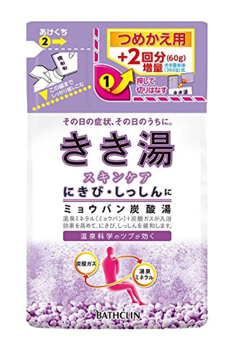 モンスターアナウンサーインタフェースきき湯 ミョウバン炭酸湯 つめかえ用 420g 入浴剤 (医薬部外品)