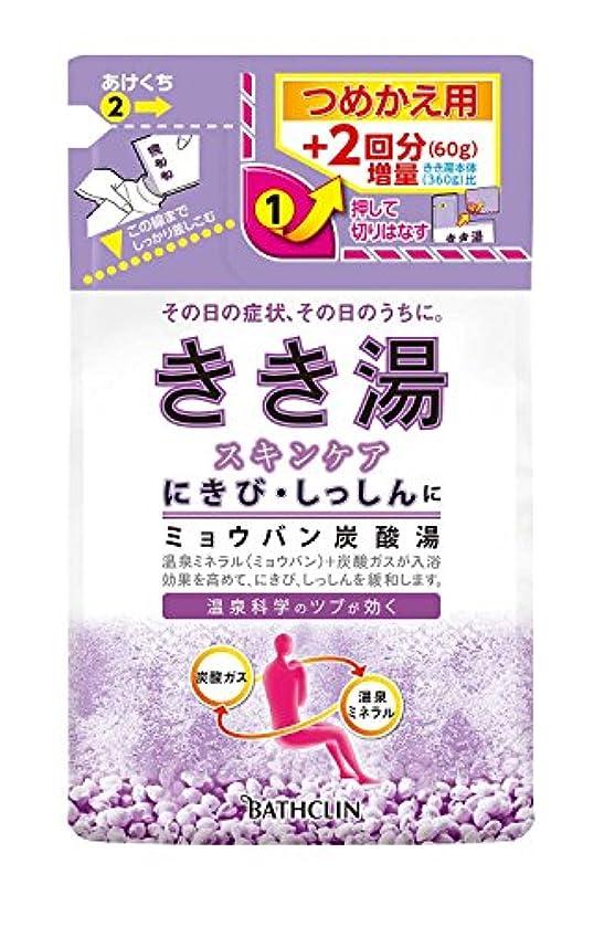 気を散らす追放カメきき湯 ミョウバン炭酸湯 つめかえ用 420g 入浴剤 (医薬部外品)