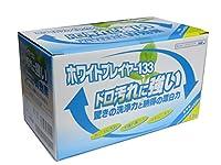 カワイチ カワイチ 洗剤ホワイトプレイヤー ホワイト 2kg ウェア&シューズ ウェア&シューズ ウェア&シューズ ウェア&シューズ