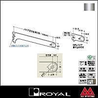e-kanamono ロイヤル ハンガーブラケット(外々用) A-79S 350 クローム