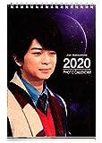 2020年度 卓上カレンダー (松本 潤/20TC-08)