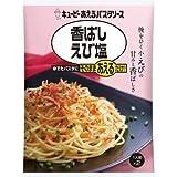 キユーピー あえるパスタ香ばしえび塩 27.4g 2食