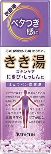 【医薬部外品】きき湯 ミョウバン炭酸湯360g 気分落ち着くリーフの香りすみれ色の湯 透明タイプ 入浴剤