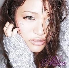 I wanna...feat.CO-KEY(from mc2)♪AliceのCDジャケット