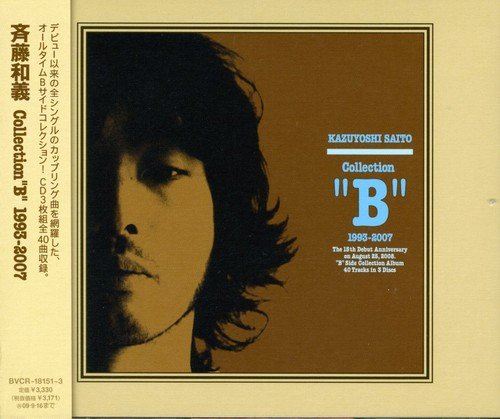 """Collection""""B""""1993~2007の詳細を見る"""