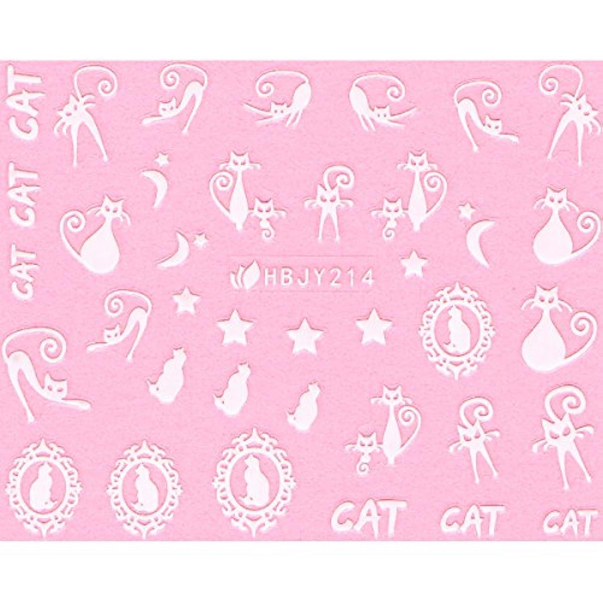 ドルイブ曲ネイルシール ねこ 猫 黒猫 クロネコ 選べる12種類 (ホワイトNW, 03)