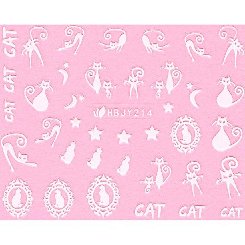 めまいが代わってレキシコンネイルシール ねこ 猫 黒猫 クロネコ 選べる12種類 (ホワイトNW, 03)