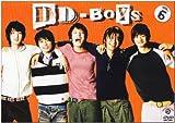 DD-BOYS Vol.6 [DVD]