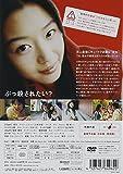韓国ドラマ「星から来たあなた」は、チョン・ジヒョンの魅力ばかりがひきたつ