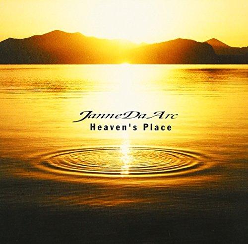 Heaven's Place/Vanityの詳細を見る