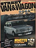 Street van & wagon vol.3―国産箱的荷室付旧型車雑誌 (ヤエスメディアムック 220) 画像