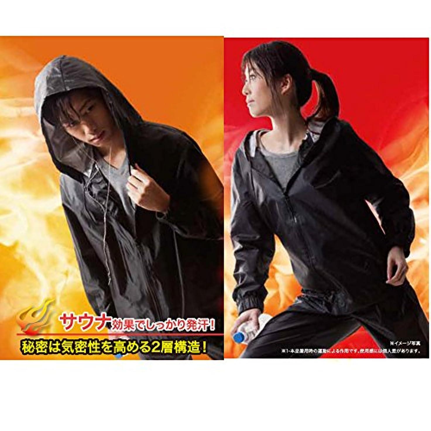 現在変えるサンダース男女兼用シェイプエクササウナスーツ (M/ウエスト64-84cm、バスト(チェスト)79-96cm)