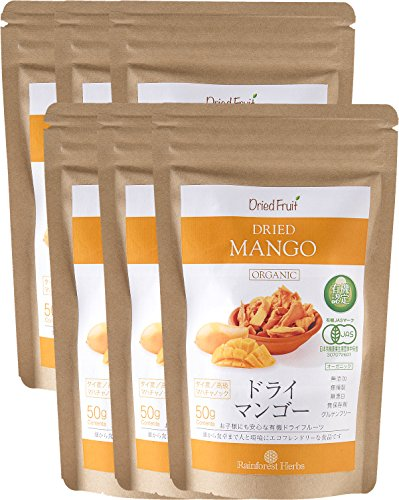 JASオーガニック認定 タイ産有機ドライマンゴー(マハチャノック種)50g 6袋 JAS Certified Organic Dried Mango (Maha Chanok)