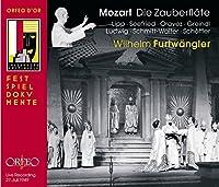 モーツァルト:歌劇「魔笛」(Mozart: Die Zauberflöte)