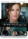 リーガル・マインド~裏切りの法廷~(Blu-ray)