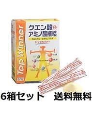 トップウイナー 6箱セット アミノ酸?クエン酸飲料 5g×30本入(150g)×6箱