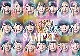 【早期購入特典あり】NOGIBINGO! 9 Blu-ray BOX (オリジナルミニポスター(B3サイズ)付)