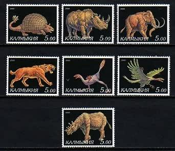 恐竜や古生物の切手 カルムイク共和国(ロシア)2000年発行7種完