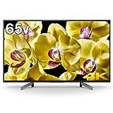 ソニー 65V型地上・BS・110度CSデジタル4K対応 LED液晶テレビ(別売USB HDD録画対応)Android TV 機能搭載BRAVIA KJ-65X8000G