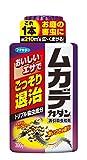 カダン ムカデ用 誘引殺虫剤 粒タイプ 300g