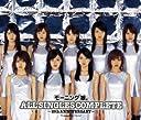 モーニング娘。ALL SINGLES COMPLETE 〜10th ANNIVERSARY〜
