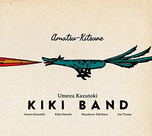 Amatsu-Kitsune