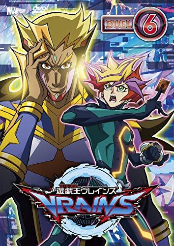 遊☆戯☆王VRAINS DUEL-6 [DVD]