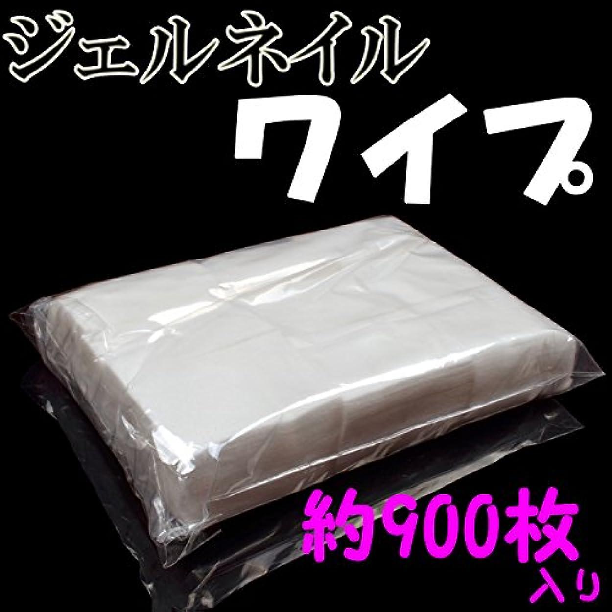 今後悲しみ避けるジェルネイル ワイプ コットン 約900枚 未硬化ジェルの拭き取りに (ソフトタイプ)