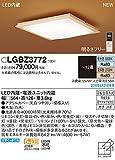 Panasonic(パナソニック) 和風LEDシーリングライト 調光・調色タイプ 適用畳数:~12畳 ※5年保証※ LGBZ3772