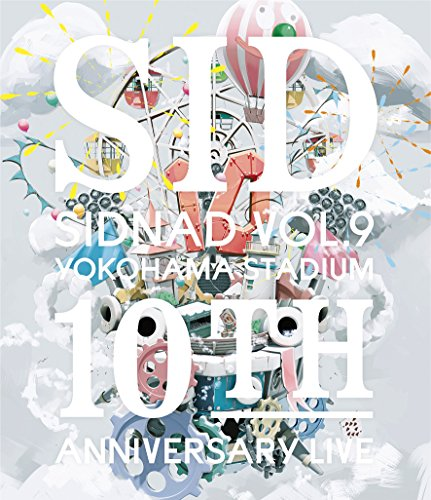 [画像:SIDNAD Vol.9 ~YOKOHAMA STADIUM~ <10th Anniversary LIVE> [Blu-ray]]
