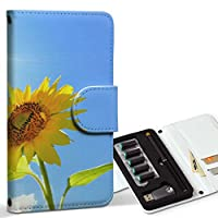 スマコレ ploom TECH プルームテック 専用 レザーケース 手帳型 タバコ ケース カバー 合皮 ケース カバー 収納 プルームケース デザイン 革 写真・風景 ひまわり 写真 太陽 005089