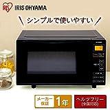 アイリスオーヤマ 電子レンジ 18L フラットテーブル ヘルツフリー 全国対応 ブラック IMB-FV1801 画像