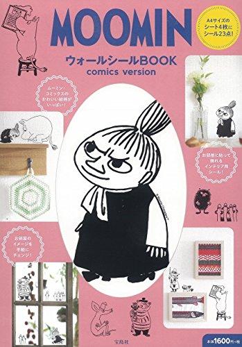 RoomClip商品情報 - MOOMIN ウォールシールBOOK comics version (バラエティ)