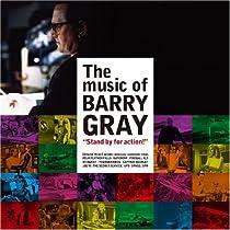 CDアルバム バリー・グレイ/Stand by for action! バリー・グレイ作品集