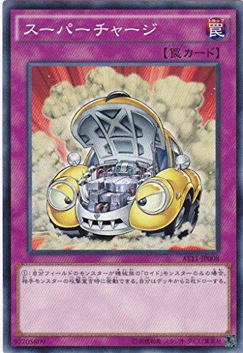 遊戯王 スーパーチャージ AT11-JP008 アドバンスド・トーナメントパック2015 Vol.3