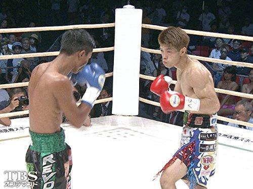 田中恒成×パランポン・CPフレッシュマート(2017)WBO世界ライトフライ級タイトルマッチ