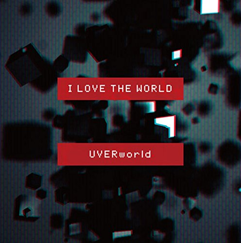 「PRAYING RUN」/UVERworldはPV出演の俳優さんがかっこいいと話題!歌詞の意味は?の画像