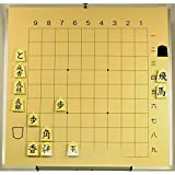 教授用将棋セット ●マグネット式 ●解説用大盤 (90x90cm)●駒付き ●(立掛け)(吊下げ」で使用