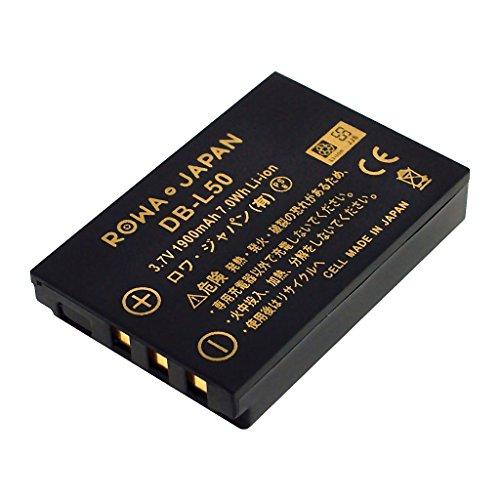 【ロワジャパン社名明記のPSEマーク付】【日本セル】三洋電機 Xacti DMX-FH11 WH1 VPC-TH1 の DB-L50 DB-L50AU NVP-D7 互換バッテリー