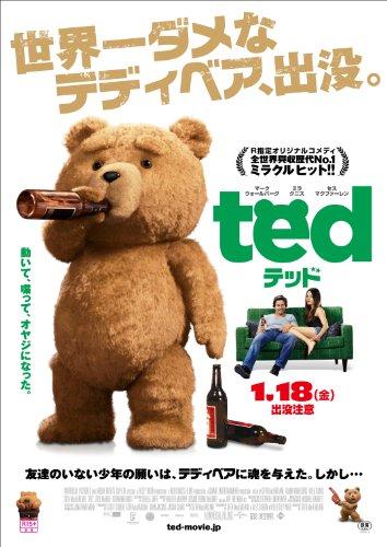テッド(原題)(マーク・ウォールバーグ主演) [DVD]の詳細を見る