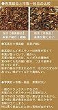 【最高級】 ルイボスティー オーガニック 茶葉タイプ JAS認定・有機栽培100% 京都セレクトショップ(代表=中野光崇)謹製 ルイボス茶 妊婦さんも飲めるノンカフェイン【茶葉タイプ 100g】