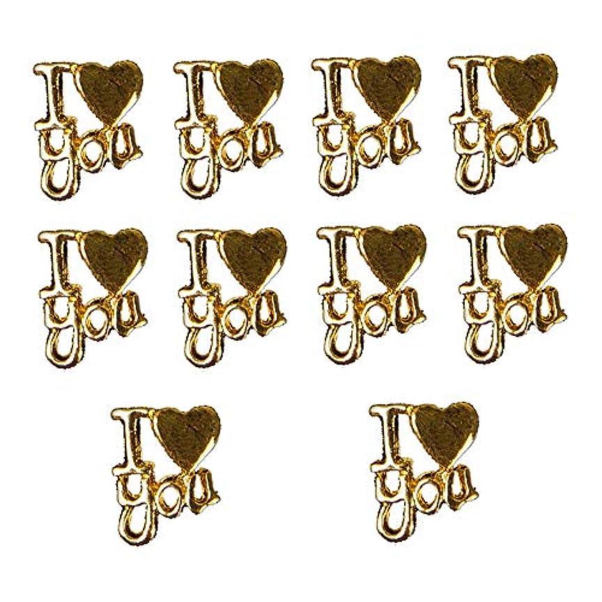 音節副詞卵ネイル愛のための10pcs / LOT金合金の装飾は、3Dデコレーションネイルアートアクセサリー宝石ネイルのヒントツールのデザイン