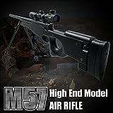 ダブルイーグル ハイエンドモデルスナイパーライフル エアコッキングガン L96バージョン M57エアガン DOUBLE EAGLE