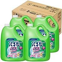 【ケース販売 業務用 衣料用酸素系漂白剤】ワイドハイターEXパワー 4.5L×4個(花王プロフェッショナルシリーズ)
