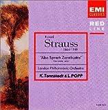R.シュトラウス:交響詩「ツァラトゥストラはかく語りき」OP.30
